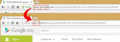 قد تحتاج إلى تحميل تطبيق اندرويد من جوجل بلاي على جهاز الكمبيوتر الخاص بك