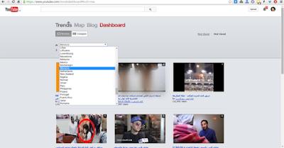 YouTube Trends خدمة مميزة في موقع يوتيوب