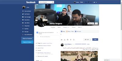 تغير شكل الفيسبوك من جوجل كروم