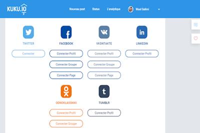 طريقة النشر على جميع المواقع الاجتماعية بنقرة زر واحدة + امكانية جدولة المنشور