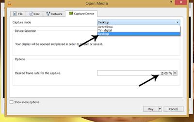 برنامج VLC تصوير شاشة سطح المكتب بدون الحاجة للتثبيت اي برنامج اخر